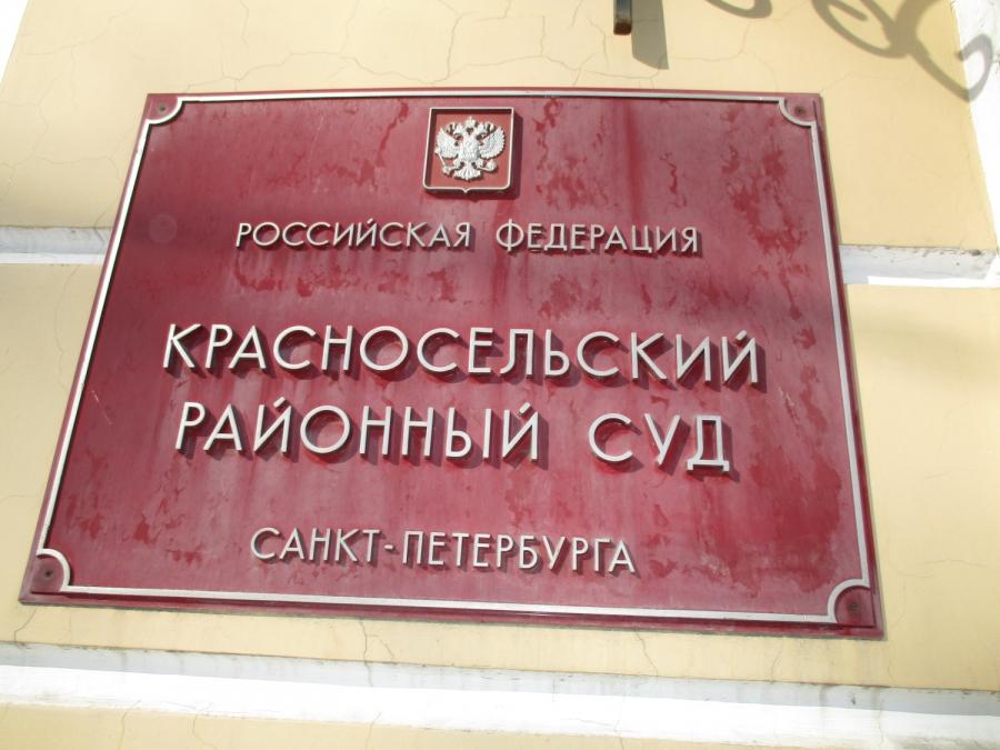 Адвокат Мельник С.Н. выиграл дело в Красносельском районном суде